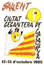 Logo-Ciutat-Gegantera-1985-